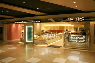新千歳空港での初の直営店舗