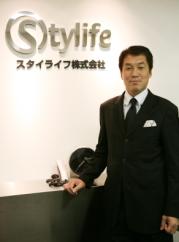スタイライフの岩本眞二社長に「経営への思いと取り組み」を聞く